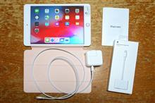 iPad mini 5 やっと起動
