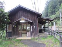 (水窪の名所) 小和田駅