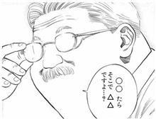 0428(SUN)菅生スーパーラップ☆リベンジのお知らせ!!