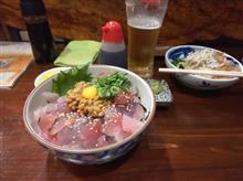 今夜は【生まぐろ納豆丼」でした~