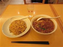 (味仙) 台湾ラーメン 台湾炒飯