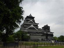 ひま旅!!  vol.6≪熊本・熊本城≫