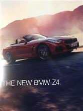 New Z4に魅せられて!