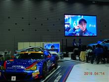 [SUPER GT] スバル恵比寿本社のパブリックビューイングに参加(2019開幕戦)