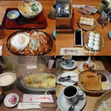 名古屋の食べ物編