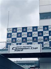 もてぎチャンピオンカップレース 第2戦