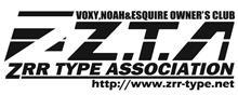 42th Z.T.A HokurikuBranch Off-Line Meeting