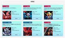 ガンダムベース東京、5月の限定ガンプラ新商品が公開!