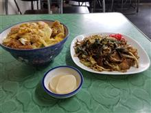 豊田市街の超レトロ食堂にてカツ丼と焼きそばを愉しむ