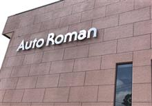 Auto Roman