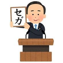 【シェアスタイル】平成最後のブログ