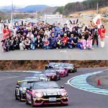 写真UP 全日本ジムカーナ選手会 JGC#03エビス