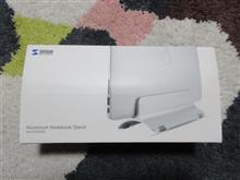 ノートパソコンのデスクトップパソコン化