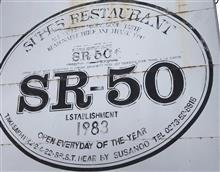 高崎市【絶メシ!】⑥ ハンバーグ トマトソース  レストラン SR-50
