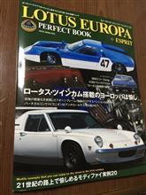 LOTUS EUROPA PERFECTBOOK