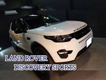 LAND ROVER DISCOVERY SPORTS 下地処理の重要性♪親水系 ガラス ボディコーティング 大阪 茨木 摂津 高槻 吹田 豊中 箕面 枚方 寝屋川 交野