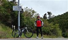 【自転車】朝の三坂峠とサレガ峠