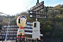 平成最後の温泉旅行へGO! (^^♪