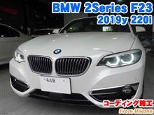 BMW 2シリーズ(F23) コーディング施工