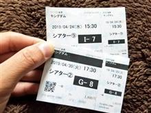孤独と食を愛する女達~ラーメン編~