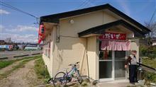 麺屋だいず 村田店