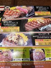 いきなりステーキ行ってみた。