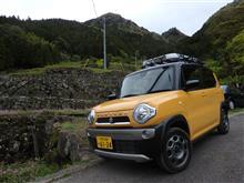 (ハスラー)静岡・秘境駅へ車で行こう