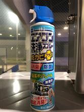 エバポレータ洗浄