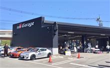 今日、明日はGR Garage豊田土橋さんでイベント参加!