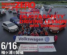 記念すべき10回目! 6/16はinjured ZEROプロジェクトwithVolkswagen安全運転イベント