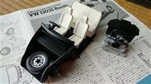 【プラモデル】VW1303S組み立て開始