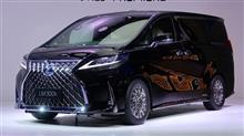 レクサス初のミニバン「LM」シリーズ、日本での発売は…?