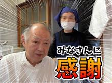 みかさ食堂GWイベント無事終了ス!!