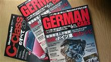 GERMAN CARS 2冊