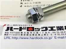 ハードロック系