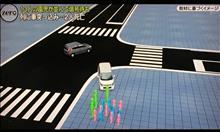 滋賀県大津市の事故の見解