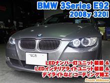 BMW 3シリーズ(E92) LEDナンバー灯ユニット装着&LEDインテリアライトユニット装着とコーディング施工