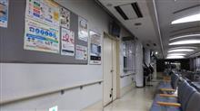 そして、救急外来へ  #包丁 #切創 #横浜市救急医療センター #7119 #救急外来 #菊名記念病院