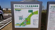 矢本海浜緑地