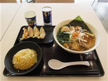 (光麺) 全部のせ塩ラーメン 餃子 炒飯