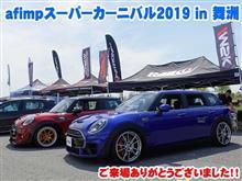 af imp.スーパーカーニバル2019 in 舞洲 ご来場ありがとうございました!!