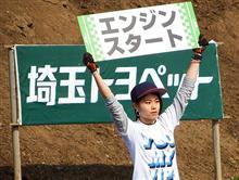 K'sの【モトクロス全日本選手権に行ってきた!&今年最初の脱皮!】
