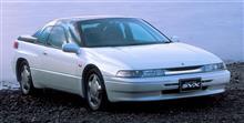 当時のスバルには400万円は高級車でしたよ…