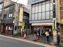 宇都宮餃子 みんみん本店に行って来ました。🥟