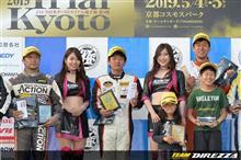 2019全日本ダートトライアル選手権第3戦京都・コスモスパーク3位表彰台