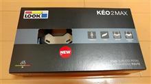 【自転車】LOOK KEO2 MAX