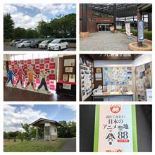 訪れてみたい日本のアニメ聖地88選。