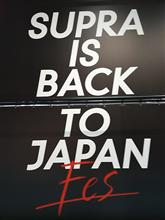 【遊行記⑥】SUPRA IS BACK🎉