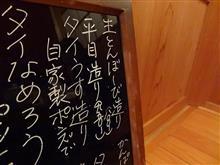 春休みに熊野詣とお伊勢参りなツアー2019~その4