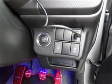 常時電源用照光式スイッチのLEDのコントロール